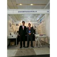 Shenzhen Dezhen Telecommunication Technology Co.,Ltd
