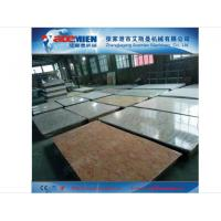 Buy cheap House decoration profile-PVC decoration profile extrusion line、Machine product