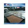 Buy cheap House decoration profile-PVC decoration profile extrusion line、Machine from wholesalers