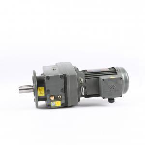 Buy cheap 20CrMnTi Gear Size 87 Helical Gear Motor Module Combination product
