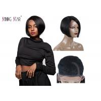 Buy cheap Straight Human Hair Short Bob Wigs 1B Colored 13X4 Lace Frontal Wig product