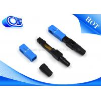 Buy cheap SM / MM Fiber Optic Fast Connector For 2.0/3.0 Or FTTH Patch Cord from wholesalers