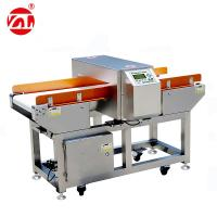 Buy cheap Stainless Steel Metal Detector Machine For Food Industry LCD Touch Screen Founded product