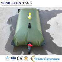 Buy cheap PVC  water storage bladder camping water tank fuel tank product