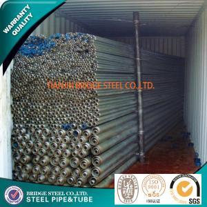 Buy cheap BS 1387 ASTM A53 Structural Steel Tubes SCH160 SCH XXS Beveled / Plain product