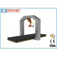 Buy cheap OV 3DR-1000 Steel Pipe Laser Cutting Machine with Robot Arm product
