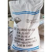 Factory Outlet Free Flow of Battery Grade 98% Zinc Chloride