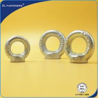 Buy cheap M8 M16 M20 Drop Forged Eye Nut , Lifting Eye Nut Din 582 Rigging Hardware product