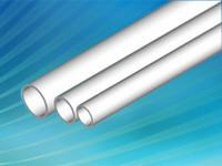 Buy cheap PVC-U insulating pipe for wire from wholesalers
