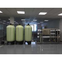 Buy cheap 500LPH 1000LPH 2000LPH 300LPH 5000LPH RO drinking water purifier with UV sterilizer distillers product