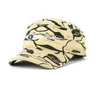 Buy cheap Flat Embroidery Camo Military Cadet Cap Adjustable For Unisex 56-60cm product