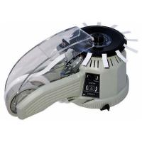 Buy cheap Electric Tape Dispenser ZCUT-2 product