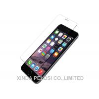 Buy cheap Iphone 6 Plus Cell Phone Screen Protector Toyo Glue AGC Glass HD Clear 9H product