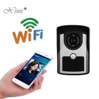 Buy cheap High Solution Video Door Phone , Stable Video Door Intercom System With APP from wholesalers