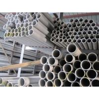 Buy cheap ASTM A335 P91 Seamless Steel Pipe product