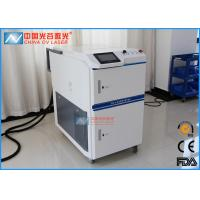 Buy cheap CE 500mm Work Distance Laser Rust Remover Machine For Dirt Cleaning product