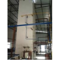 Buy cheap High Purity Liquid Oxygen Plant 99.7% KDON-300Y for Industrial and Medical product