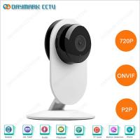 China HD 720P P2P Night vision xiaomi wireless security cameras on sale