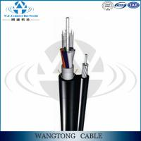 Buy cheap Figure 8 cable 6 strands figure 8 fiber optic cable price 2f 4f 12 core 12f self-support fiber optic cable label product