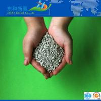 Buy cheap Feso4 ferrous Sulphate product