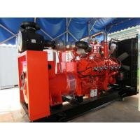 Buy cheap 600kw Gas Backup Generator Gas Generator With H Class Insulation System , 230V / from wholesalers
