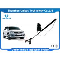 Buy cheap Uniqscan Under Vehicle Inspection Camera With Double HD Digital Camera 7 Inch DVR from wholesalers