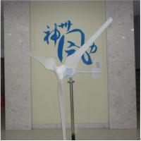 Buy cheap Anti - Rust Wind Driven Generator With High Efficiency product