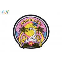 Buy cheap Stock Design Embroidered Animal Patches , Beautiful Dinosaur Embroidered Patches product