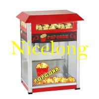 China Nicelong 6 oz electric commercial popcorn machine SC-P02 on sale