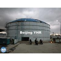 Buy cheap White Liquid Storage Tanks 2.4m X 1.2m Panel Corrosion Resistance product