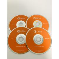 Buy cheap Retail Microsoft Office Professional Plus 2016 Key Code Card DVD Pack product