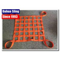 China Helicopter Lifting Webbing Cargo Net , Flat Webbing Truck Bed Cargo Net on sale
