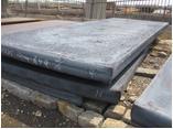 Buy cheap 20mn Steel Plate (GB ASTM JIS SAE SUS DIN) product