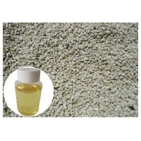 Buy cheap CLA Safflower Seed Polyunsaturated Fatty Acids Enhancing Immune System product