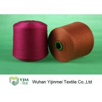 Buy cheap Dyed spun yarn with high tenacity and knotless product