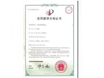 WANSHSIN Seikou (Hunan) Co., Ltd