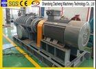 Buy cheap Long Service Life Aeration Blower For Air Cushion Of Cut Off Machine product