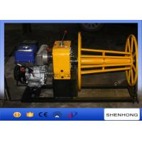 Buy cheap Yamaha Gas Powered Capstan Winch 3 Ton for Cable Take Up / Stringing product