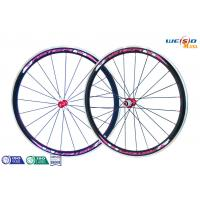 Glossy Surface Alloy 6061 T6 Aluminum Bicycle Wheels , 12 Inch to 22 Inch Manufactures