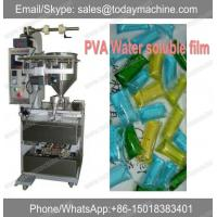 Buy cheap Embossed embroidery water soluble film packing machine product