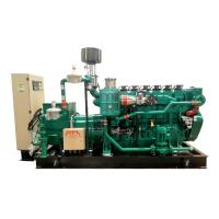 Buy cheap 300kW 375kVA AVL Technology Engine natural electric generator set with ISO product