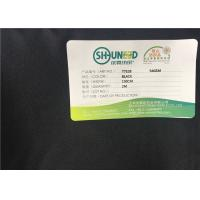 Buy cheap 75D * 75D Double Dot  PA Twill Weave Woven Interlining For Apparel Industry product