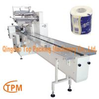 Buy cheap Automatic Toilet Roll packaging machine toilet  tissue Packing Machine product