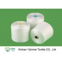 Buy cheap Z Twisted 100% Polyester Spun Yarn Raw White Staple Yarn 20/2 For Sewing Thread product