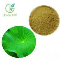 Buy cheap Lotus Leaf Extract Plant Extract Powder 1% Nuciferine Powder For Weight Loss CAS from wholesalers