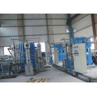 Buy cheap High Purity Cryogenic Air Separation Plant 76KW - 1000 KW For medical product