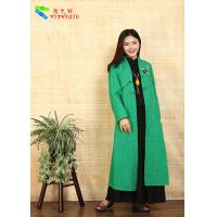 Buy cheap Chinese Traditional Costume Female Hanfu Long Embroidered Coat Concise And Easy product