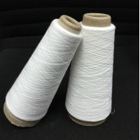 Buy cheap 50 / 2 50 / 3 Core Spun Sewing Thread , 60 / 2 60 / 3 Polyester Core Spun Thread from wholesalers