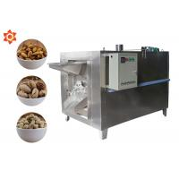 Buy cheap CH-100 Nut Processing Machine Commercial Peanut Roasting Oven High Efficiency from wholesalers