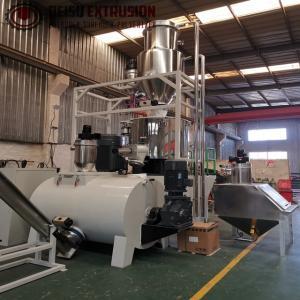 Buy cheap SRL - W 800 / 2500 2.5KG PVC Mixer Machine For Board Sheet product